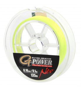 GAMAKATSU G-Power Premium Braid Neo 135m zelená
